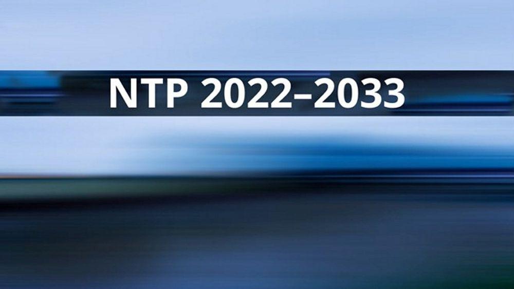 NTP 2022